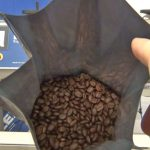 sealing bags of whole roasted coffee beans using vacuum sealer with nitrogen gas flush mps 7503 001
